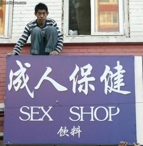 Nur in Asien