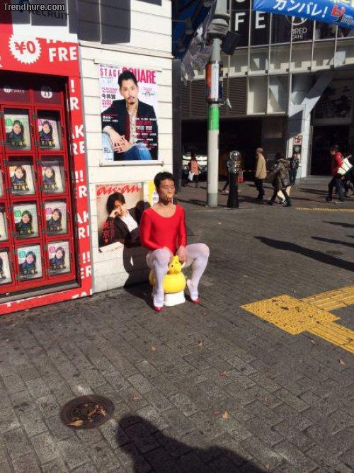 Nur in Japan
